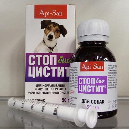 stop tsistit2 - Стоп цистит для собак: инструкция по применению