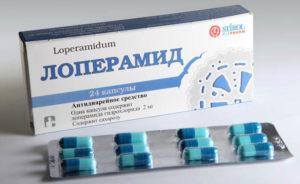 Loperamidum.