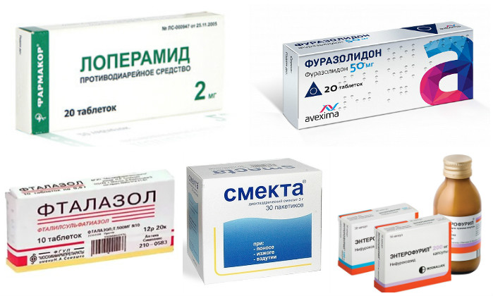 Препараты при диарее померанцу.